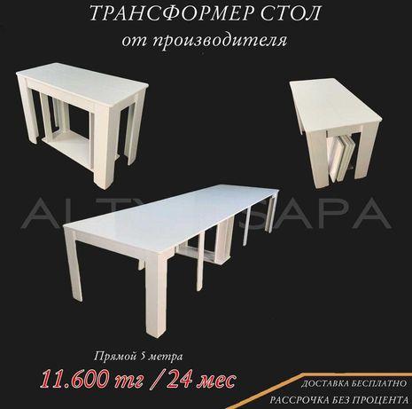 Вы видели Трансформер стол от производителя
