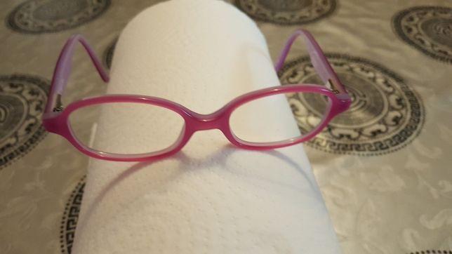 Rame ochelari noi copil 3 - 5 ani