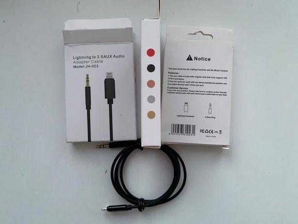 AUX lightning to 3.5 для IPhone.Новые в наличии