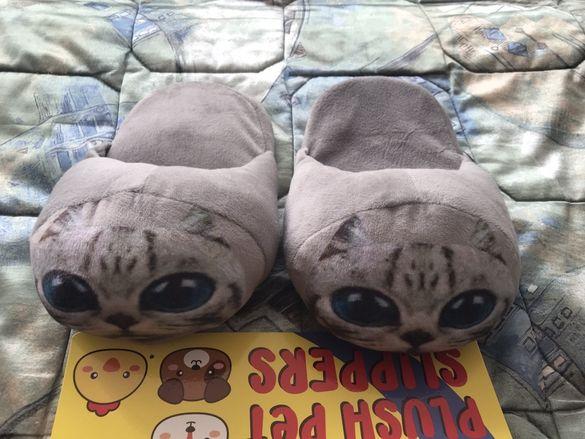 Нови чехли