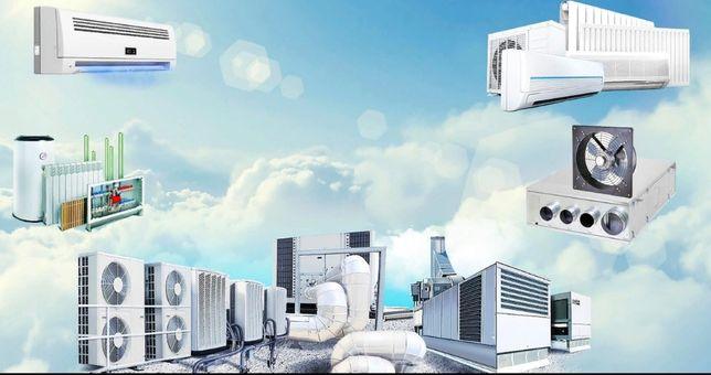 Вентиляция кондиционирование отопление: проект поставка установка