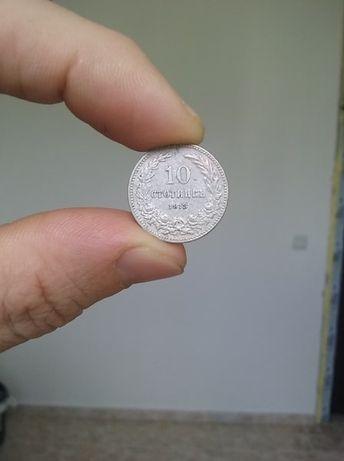 10 стотинки 1913г.