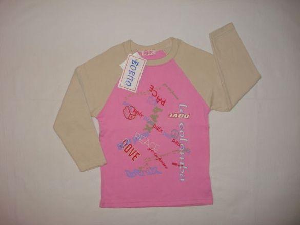 Нова блуза от трико