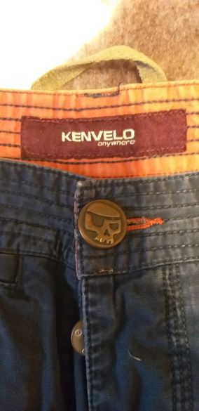Къси панталони Kenvelo