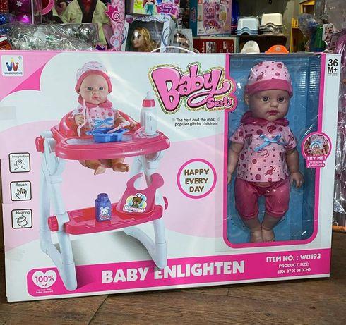 Детский игровой стульчик для кормления кукол.