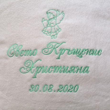 кърпа хавлия за кръщене с бродерия