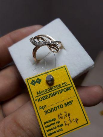 Продам кольцо с камнем