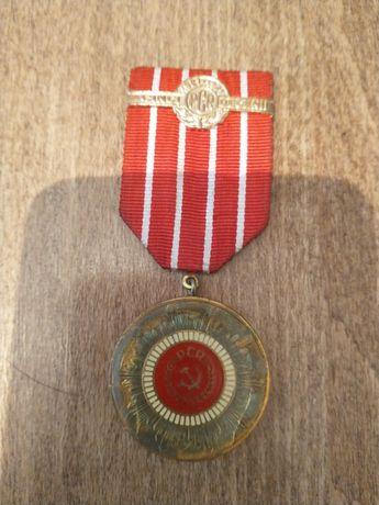 Medalii din perioada comunistă