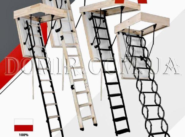 Scara pod sau mansarda din lemn sau metal