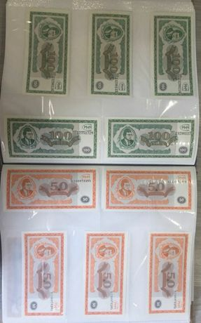Билеты банкноты ммм для коллекционеров