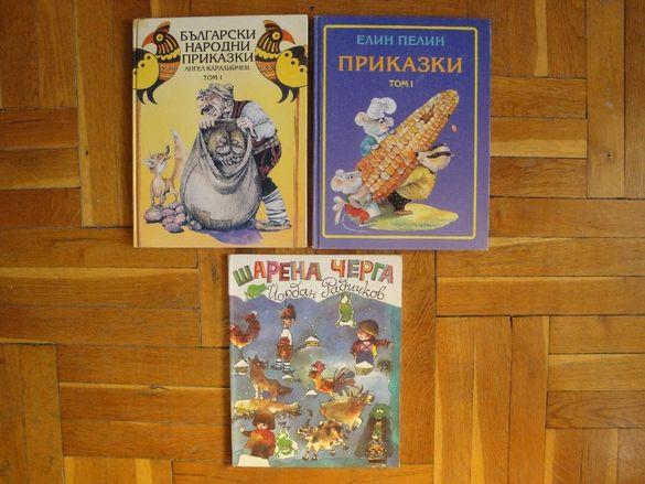 Различни детски книжки с живописни цветни илюстрации, книги, книжка