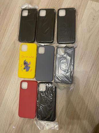 ПРОМО Калъфи за Iphone 11 Pro