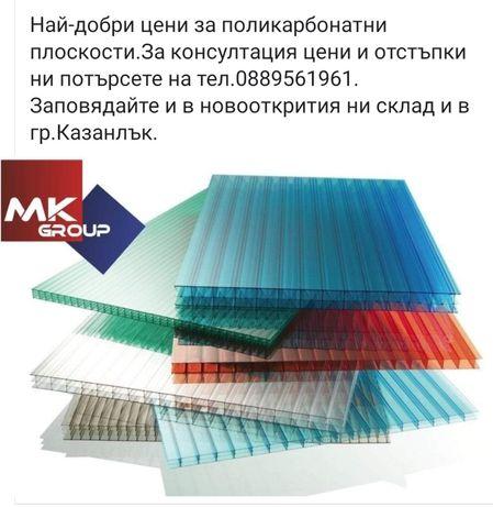 Поликарбонат структурен за парници