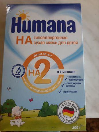 Humana гипоаллергенная смесь 6+