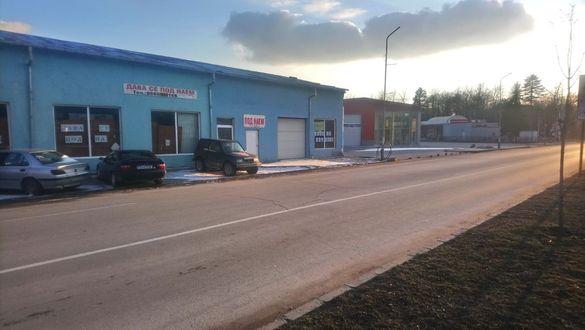 Магазин 160м2 с излаз на главен път на 1 км от центъра