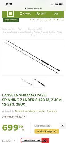 Lanseta spinning Shimano Yasei Zander 12-28