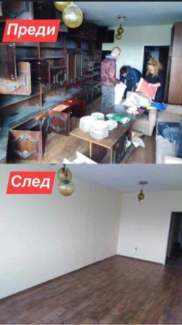 Почистване на мазета, тавански и дворове