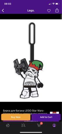 Новая бирка для багажа lego star wars. Лего звездные войны