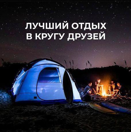 Аренда палаток/прокат палаток, спальных мешков, прокат палатки