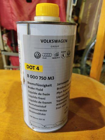 Новая тормозная жидкость VAG оригинал