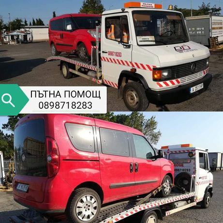 Пътна помощ Автосервиз Превоз на товари