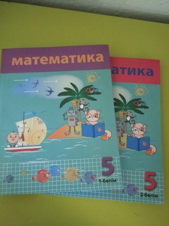 Книги по математике на казахском
