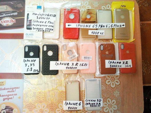 Чехлы на iPhone 6, 6s, 6Plus, 6sPlus, X, XR.