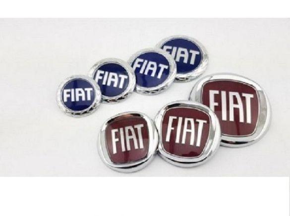 Емблеми Фиат/Fiat Сини/Червени 75/85/95/120мм
