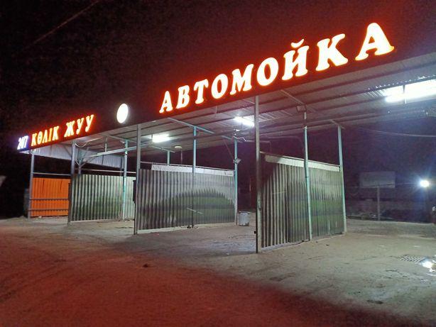 Наружная реклама Алматы . Световые объемные буквы . Вывески .
