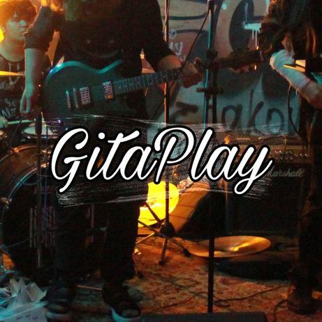 Уроки игры на акустической гитаре, электрогитаре и укулее