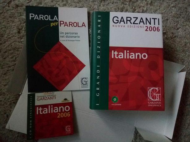 I Grandi Dizionari Italiano 2006