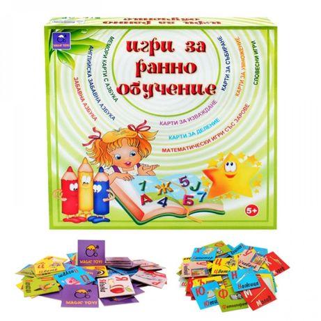 Занимателна детска игра за ранно обучение