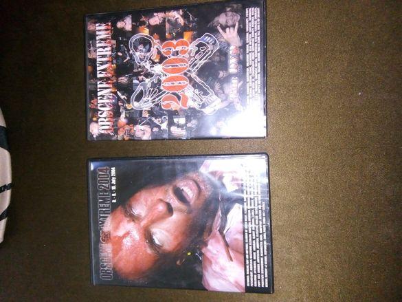 Dvd-та Obscene Extreme 2003 и 2004