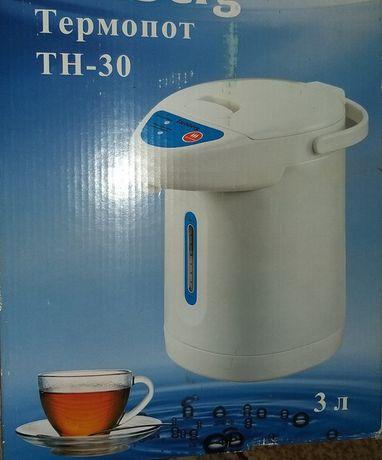 Термопот новый в упаковке на 3 литра с помпой подачи воды