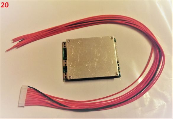 Защитна платка за батерии на електрическо колело BMS PCB Board