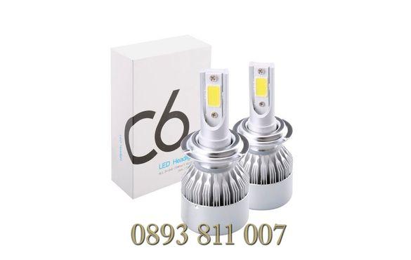 LED светлини крушки фарове за кола H7 • H1 • H4 - основни светлини