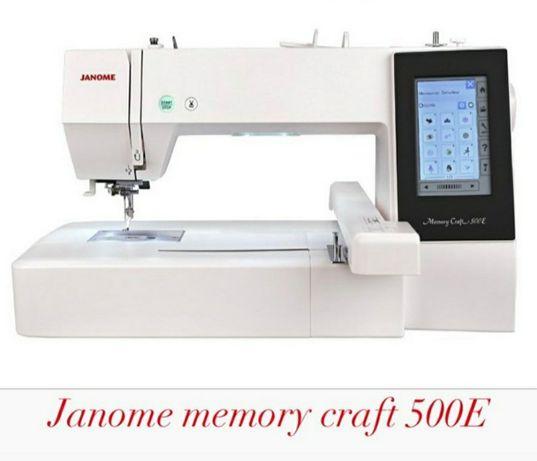 Продам вышивальную машинку janome 500e