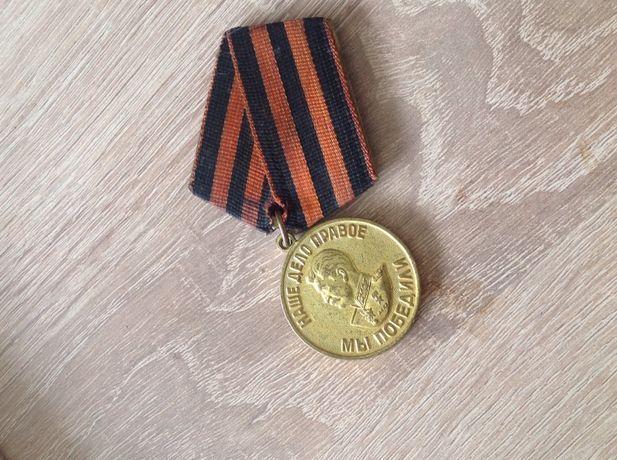 Medalie Stalin pentru merite deosebite 1941-1945(2bucati)