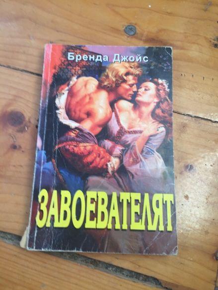 книги 1лв./бр.