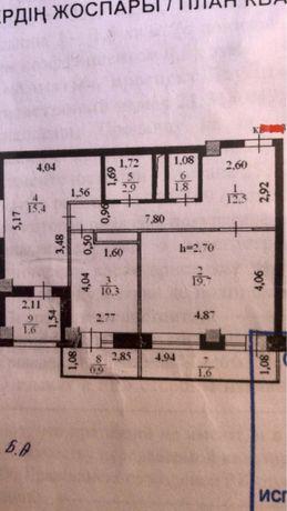 Обмен 2х комнатной квартиры