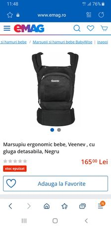 Marsupiu ergonomic bebe nou