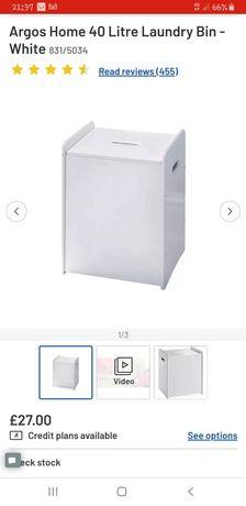 Cos Rufe cutie depozitare 40 litri MDF alb cu capac