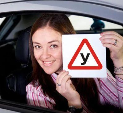 Даю уроки вождения для начинающих.