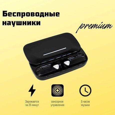 Беспроводные наушники для телефона