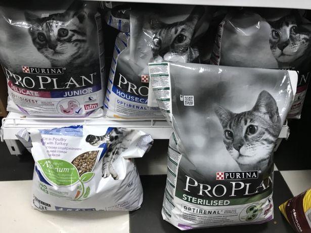 Проплан для кошек на развес
