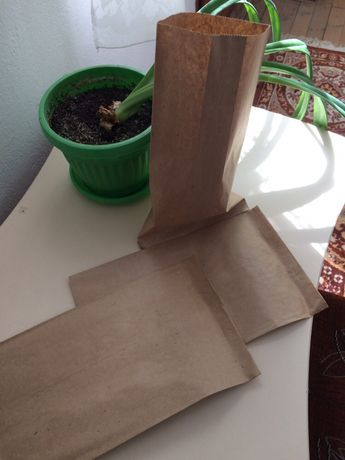 Хартиен плик 2 кг.