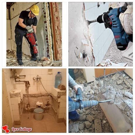 кърти  чисти  извозва фаянс теракот бетон сабаряне на стени