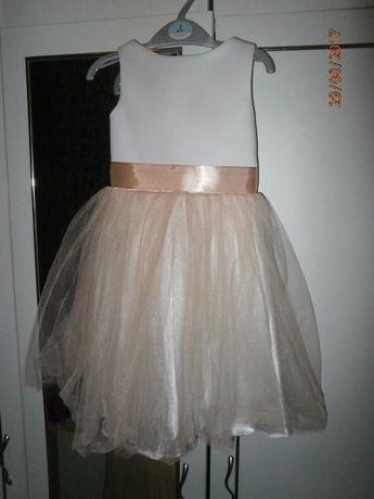 шаферска рокличка