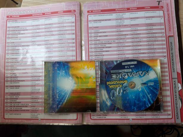 Продам караоке диски
