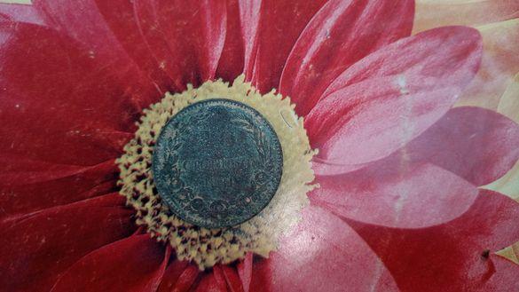 Десет стотинки 1881